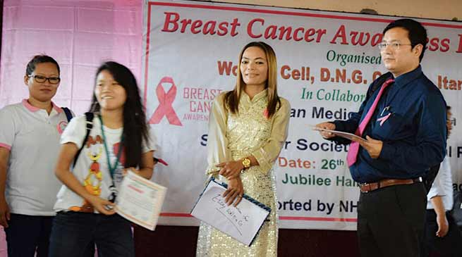 Awareness program on Breast Cancer