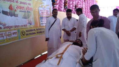 100 units of blood collected on the birth anniversary of Sant Pravar Vigyandeo Ji Maharaj