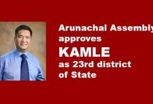 Photo of Arunachal Assembly approves Kamle as 23rd district of state