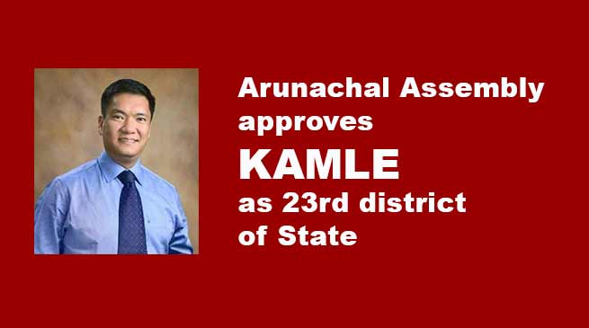 Arunachal Assembly approves Kamle as 23rd district of state