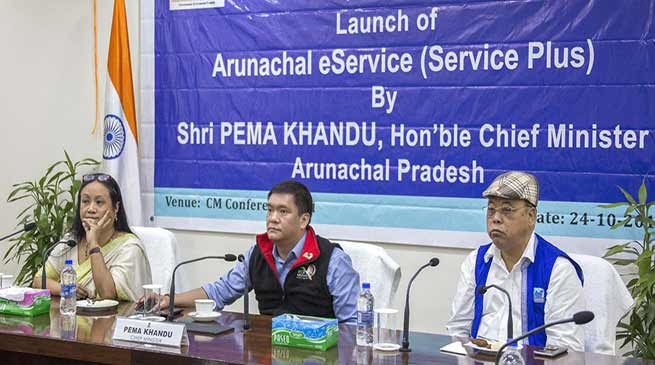 Khandu Launches Arunachal eService, one step towards Digital Arunachal