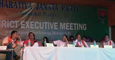 BJP West Kameng district unit held executive meeting