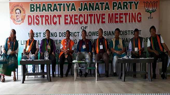 BJP West Siang district executive meeting held at Likabali