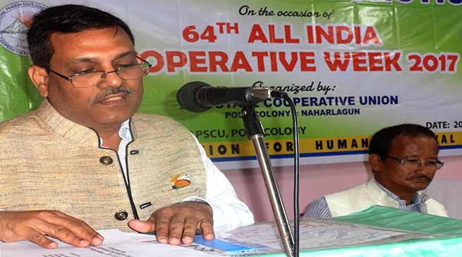 Week-long celebration of 64th All India Cooperative Week concludes