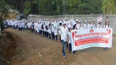 Photo of Rally to mark Vasectomy fortnight and create awareness on Vasectomy