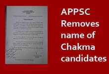 APPSC Removes name of Chakma candidates