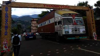 Photo of Lorry blocking the free flow of traffic or Gate blocking the traffic flow ?