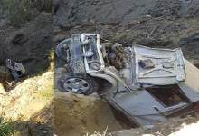 Itanagar- Maruti Gypsy fall into deep gorge, 1 dead 6 Injured
