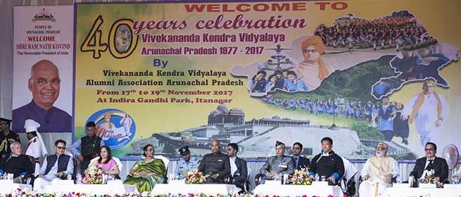 Arunachal Govt to setup Skill University- Pema Khandu