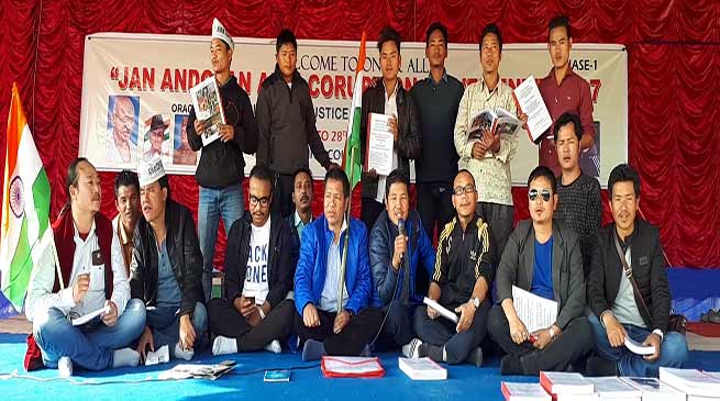 Arunachal Justice Forum launches 12 day it-in-dharna