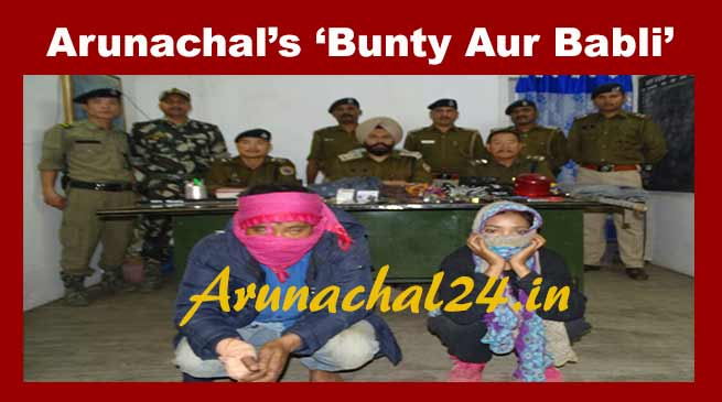 Police Arrested Arunachal's 'Bunty Aur Babli' who Looted 43 ATMs in Capital Complex
