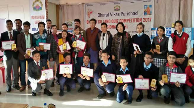 "Regional level quiz competition held here at Arunalaya with the  theme "" Bharat ko jano"" organised by Bharat Vikas Parishad (BVP), Arunachal Pradesh"