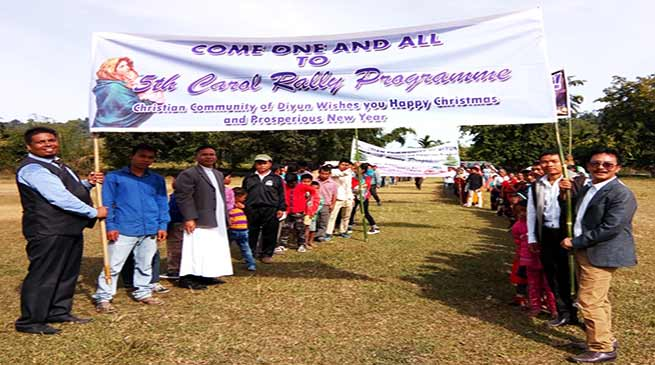 Diyun Christian Communities organises 5thJoint Christmas Carol Rally