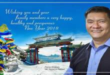 Photo of Khandu Sets goal for 2018, overall Developmet of Arunachal