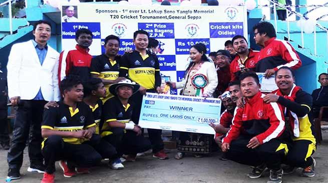 Seppa United Cricket Club wins Lokup Yangfo T-20 cricket match