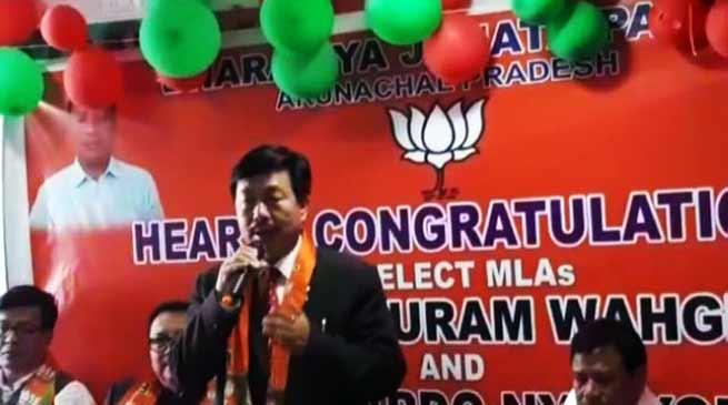 Watch Video- BJP Welcomes MLAs wins Arunachal By-polls