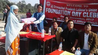 Photo of Arunachal- AAPLU observed foundation day in befitting manner