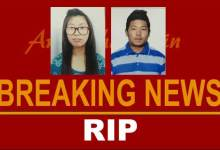 Photo of Two Arunachali Students dies in a road accident in Dehradun