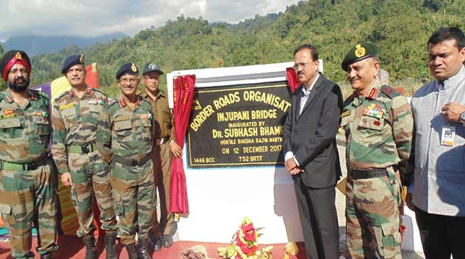 Subhash Bhamre inaugurates 2 bridges in Arunachal