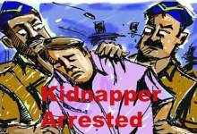 Photo of Itanagar- Yakar Siram kidnapping case, 1 arrested 2 absconding