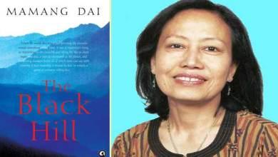 Photo of Arunachal- Author Mamang Dai wins Sahitya Akademi Award-2017