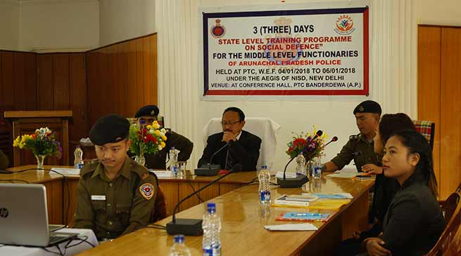 Arunachal police organises State  level training on Social defence