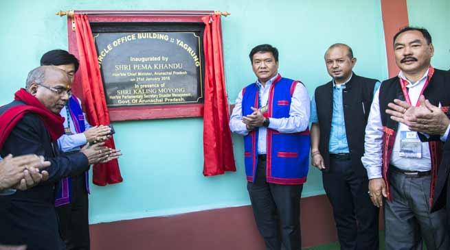 Arunachal: Khandu inaugurates Yagrung Circle Office