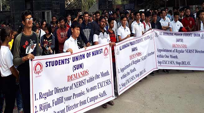 Arunachal: AAPSU protest rally in demand of regular Director of NERIST