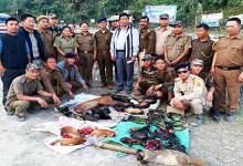 Itanagar: Forest force seized animal bodies