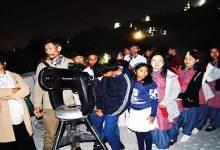 Photo of Lunar Eclipse 2018 observed at Arunachal Pradesh Science Centre