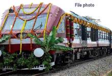 Photo of Arunachal: New AC Train from Naharlagun to Delhi