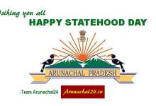 Photo of Arunachal Pradesh celebrating Statehood Day- Read Brief History