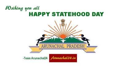 Photo of Arunachal Pradesh celebrating Statehood Day- Read Brief History