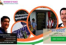 Arunachal CM launches interactive website for Budget 2018
