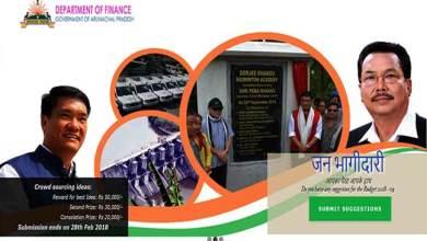 Arunachal CM launches interactive website for Budget 2018