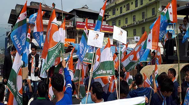Arunachal: APYC protest on PNB fraud issue