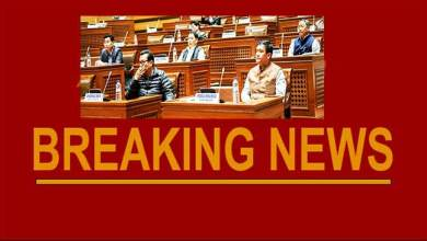 Arunachal Assembly passes bill for death penalty for rape of girls under 12 years