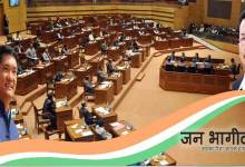 Photo of Arunachal:  High Lights of State Budget-2018