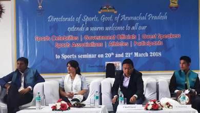 Photo of Arunachal: Seminar on sports development and activities begins