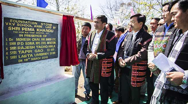 Arunachal: Khnadu lays foundation stone of VKV School and Govt Polytechnic College at Anini