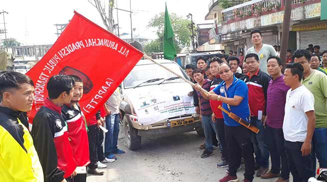 Arunachal : AAPPTF organise Mass rally on road safety