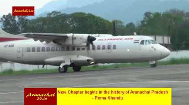 Arunachal: New Chapter begins with landing of Alliance aircraft in Pasighat ALG- Pema Khandu