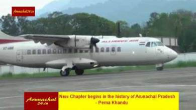 Arunachal: New Chapter begins with landing of Alliance aircraft in Pasighat ALG- Pema Khandu
