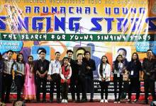 Photo of Arunachal : 2nd elimination round Arunachal Young Singing Stars