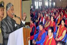 Photo of Arunachal: Governor called for people friendly governance