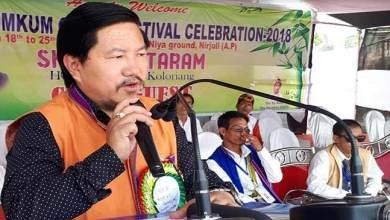 Arunachal: week-long Gumkum Gumpa festival of Puroik community concludes