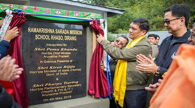 Arunachal CM inaugurates Ramakrishna Sarada Mission School at Khaso in Dirang