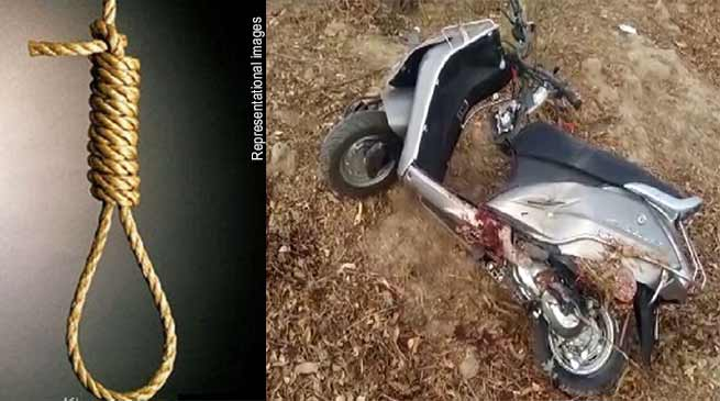 Itanagar:  2 dead in road accident and suicide case