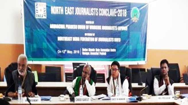 Arunachal: NIFJ calls for enactingJournalist Welfare Act