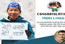 Photo of Arunachal: Khandu Congratulates mountaineer Muri Linggi